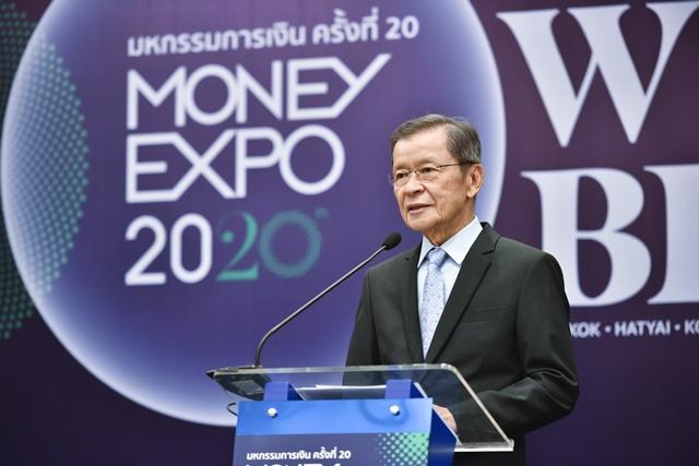 เปิดแนวคิดมหกรรมการเงิน MONEY EXPO 2020 Wealth Being จัดงาน 6 ภูมิภาคทั่วประเทศ
