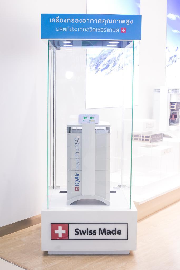 IQAir เครื่องกรองอากาศคุณภาพสูง ผลิตที่ประเทศสวิตเซอร์แลนด์