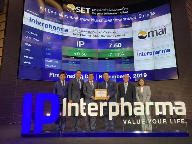 อินเตอร์ ฟาร์มา เปิดเทรดวันแรกที่ 7.50 บาท สูงกว่าราคาขาย IPO 7.14%
