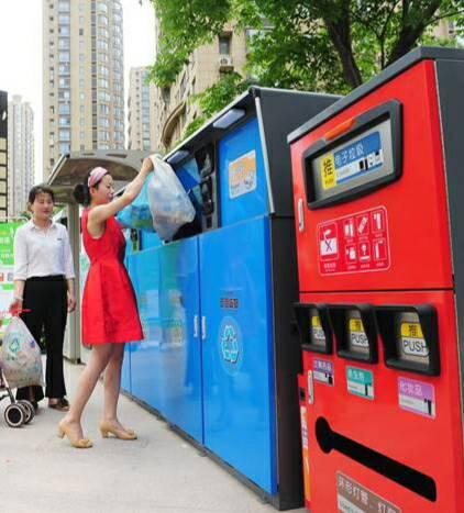 เจาะลึกกลยุทธ์แยกขยะในเซี่ยงไฮ้ - ให้ลูกสอนพ่อแม่ !/ดร.สรวงมณฑ์ สิทธิสมาน