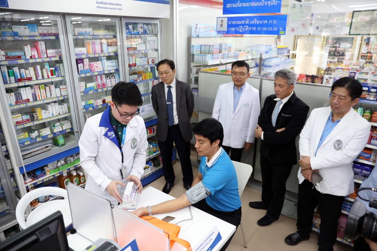 1 เดือนผู้ป่วยสมัครร่วมโครงการรับยาที่ร้านยา 4 หมื่นราย ภาคเหนือตอนบนเบิกจ่ายสูงสุด