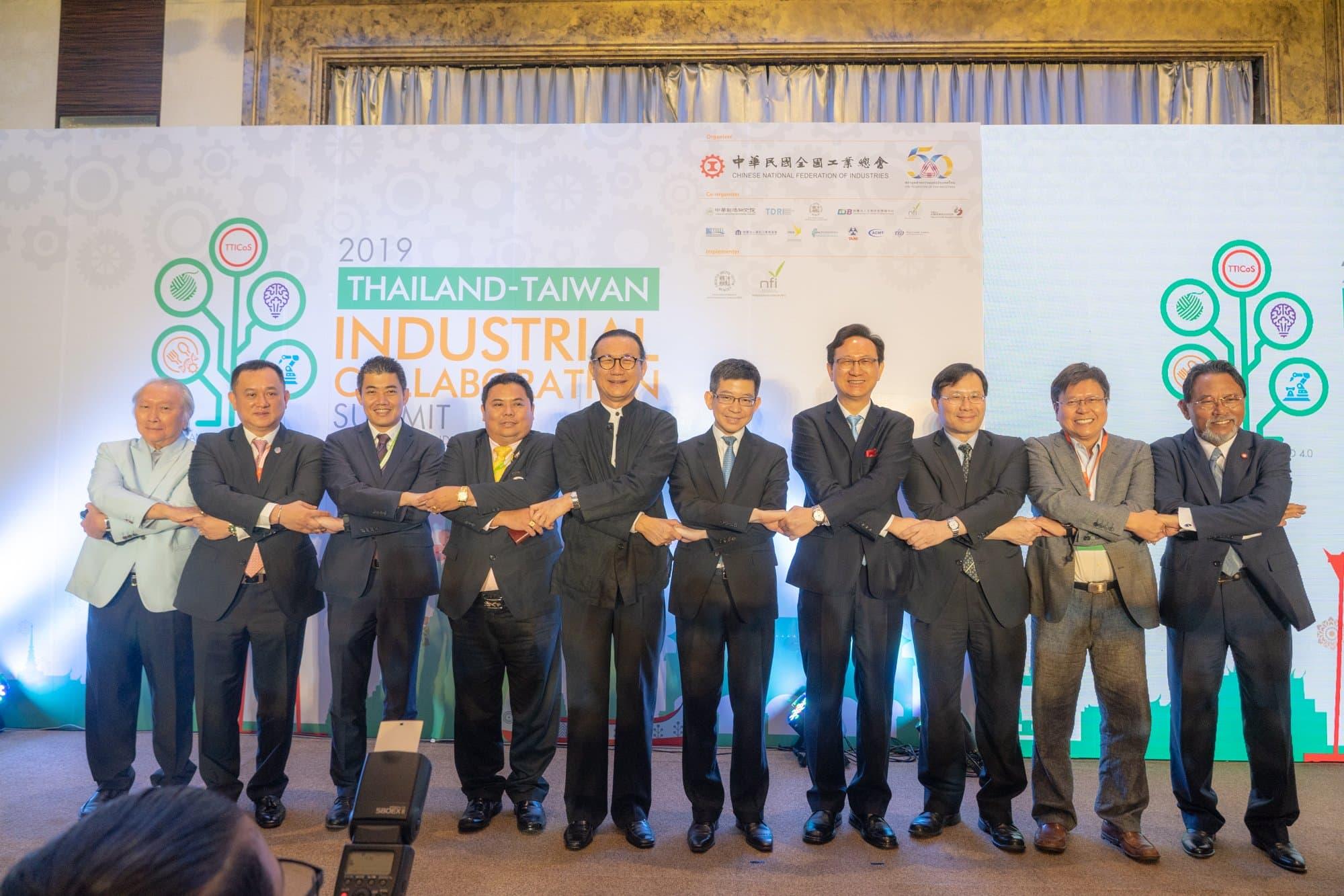 ไต้หวัน–ไทยจับมือลงนามยกระดับ 4 อุตสาหกรรม ร่วมผลักดันสมาร์ทซิตี้-จัดอีเวนต์แสดงเทคโนโลยี