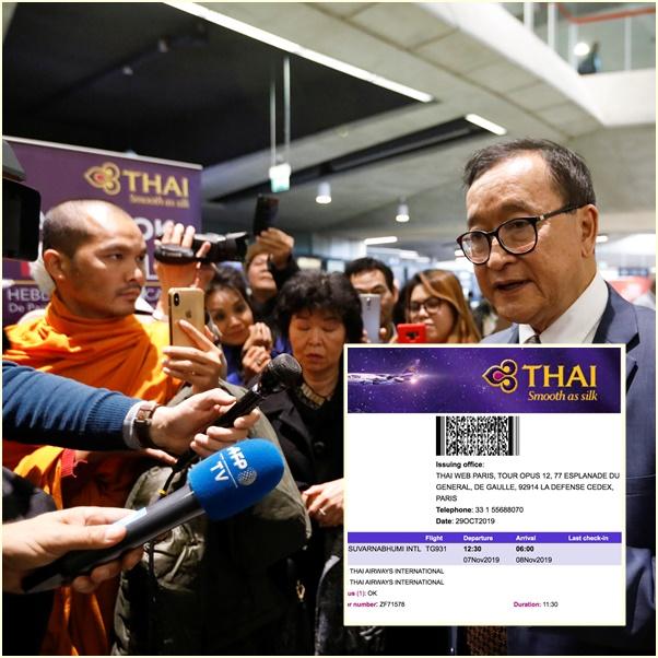 """In Pics: """"การบินไทย"""" ปฎิเสธไม่ได้ออกตั๋วเครื่องบินให้ """"สม รังสี"""" เจ้าตัวโวยถูกห้ามเช็กอินบินเข้ากรุงเทพฯวันนี้"""