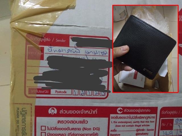 สาวซึ้งใจ! โพสต์ขอบคุณผู้ใจบุญ ส่งกระเป๋าเงินหลังทำหายคืนให้เมื่อเดือนต.ค.