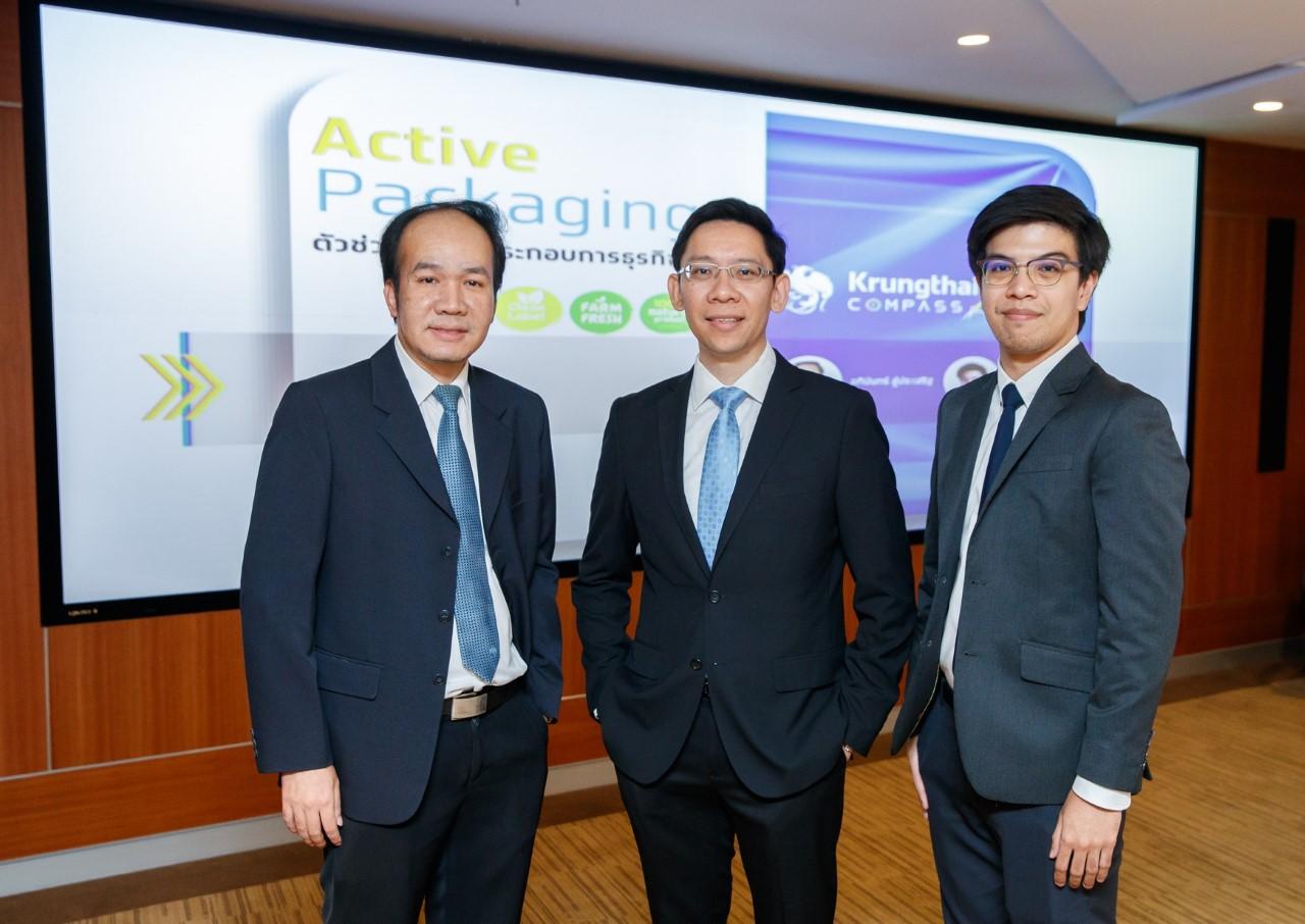 กรุงไทยแนะใช้เทคโนโลยีบรรจุภัณฑ์อาหาร ลดต้นทุนและเพิ่มยอดขายในธุรกิจอาหาร