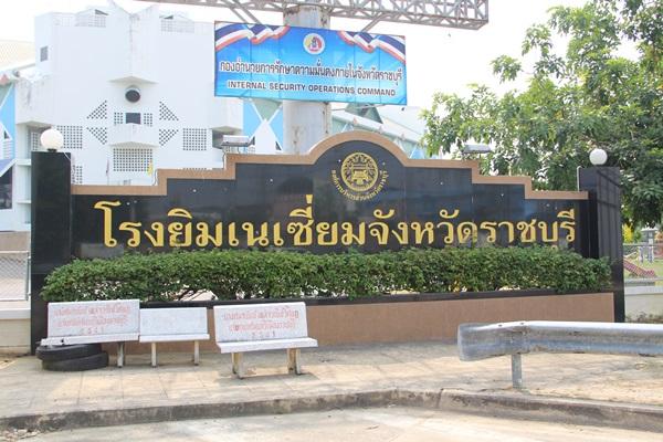 เป็นเรื่อง.. ผู้ว่าฯ เมืองราชบุรีแจง ลุงตู่ไม่ได้สั่ง รร. เพื่อประชุม ครม.สัญจร