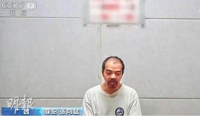 นักการทูตจีนถูกจับกุมลงโทษ หลังมีปัญหาชู้สาวและขายความลับให้ต่างชาติ