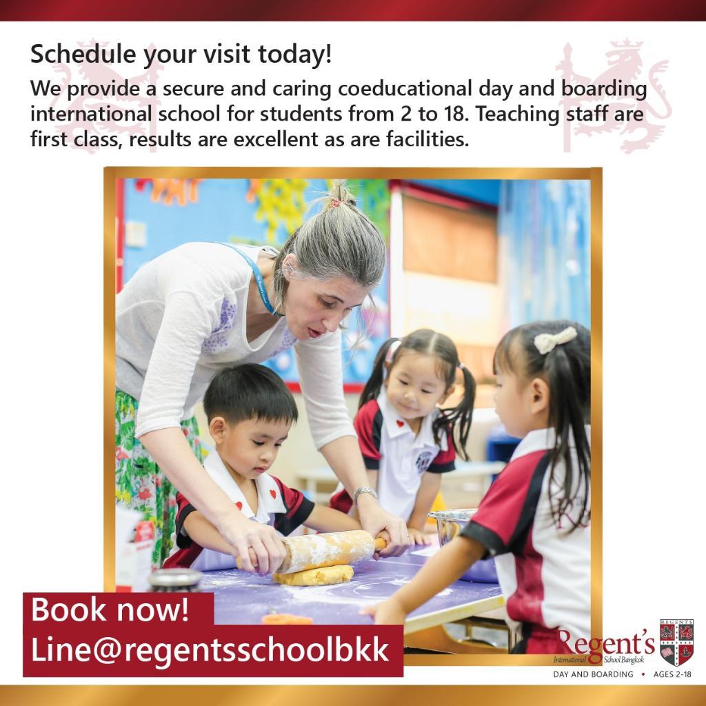โรงเรียนนานาชาติรีเจ้นท์กรุงเทพฯ เชิญชวนเยี่ยมชมโรงเรียนนานาชาติระบบอังกฤษชั้นแนวหน้าของเมืองไทย