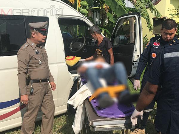 ผงะ! พบศพคนขับรถตู้โดยสารจุดเตาถ่านในรถรมควันฆ่าตัวตาย