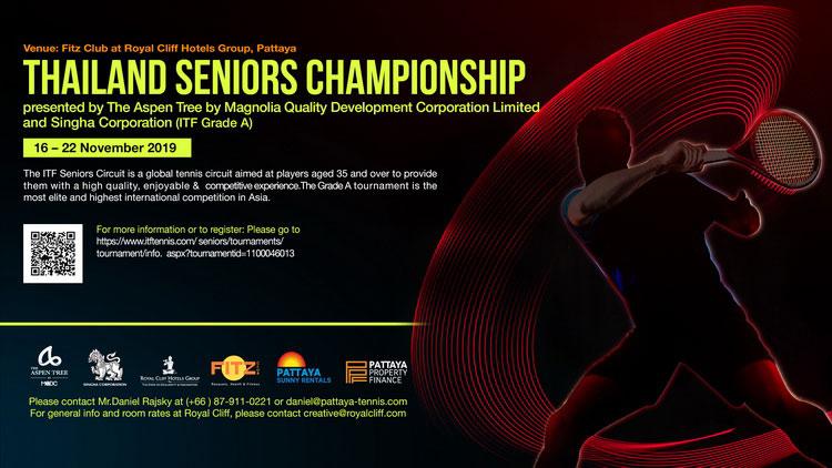 """ITF Thailand Seniors Championship Grade A"" 16-22 พ.ย.นี้ ที่ ฟิตซ์ คลับ พัทยา"