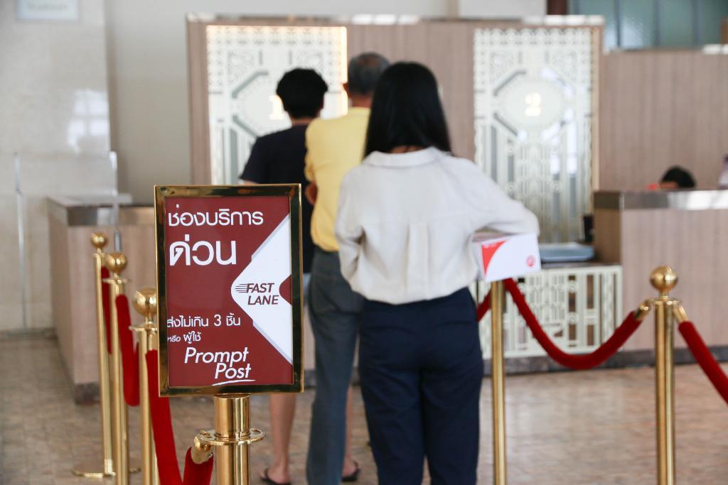 """ไปรษณีย์ไทยฉลอง 3 ขวบ """"Prompt Post"""" กระตุ้นแม่ค้าออนไลน์ใช้ EMS พันธุ์ใหม่ """"ไม่ต้องรอคิว"""""""