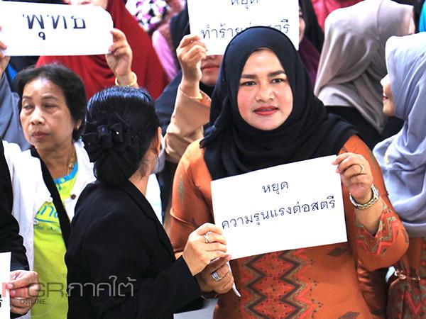 นายกสมาคมผู้หญิงเพื่อสันติภาพนำกลุ่มสตรีทำกิจกรรมต่อต้านการก่อเหตุรุนแรง