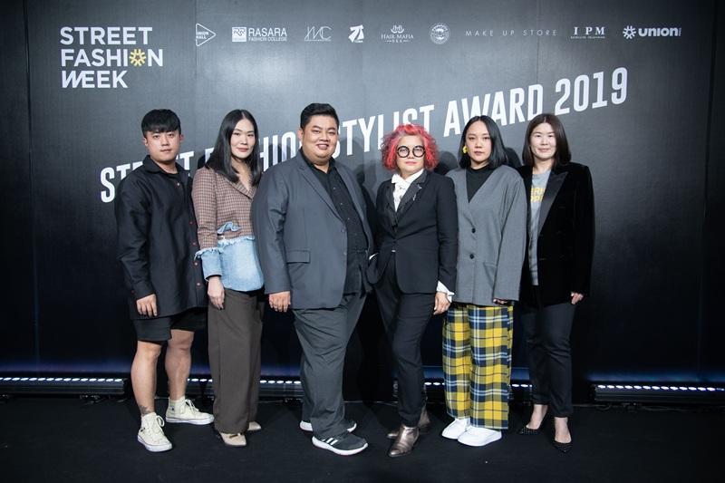 คณะกรรมการตัดสินโครงการ Street Fashion Stylist Award 2019