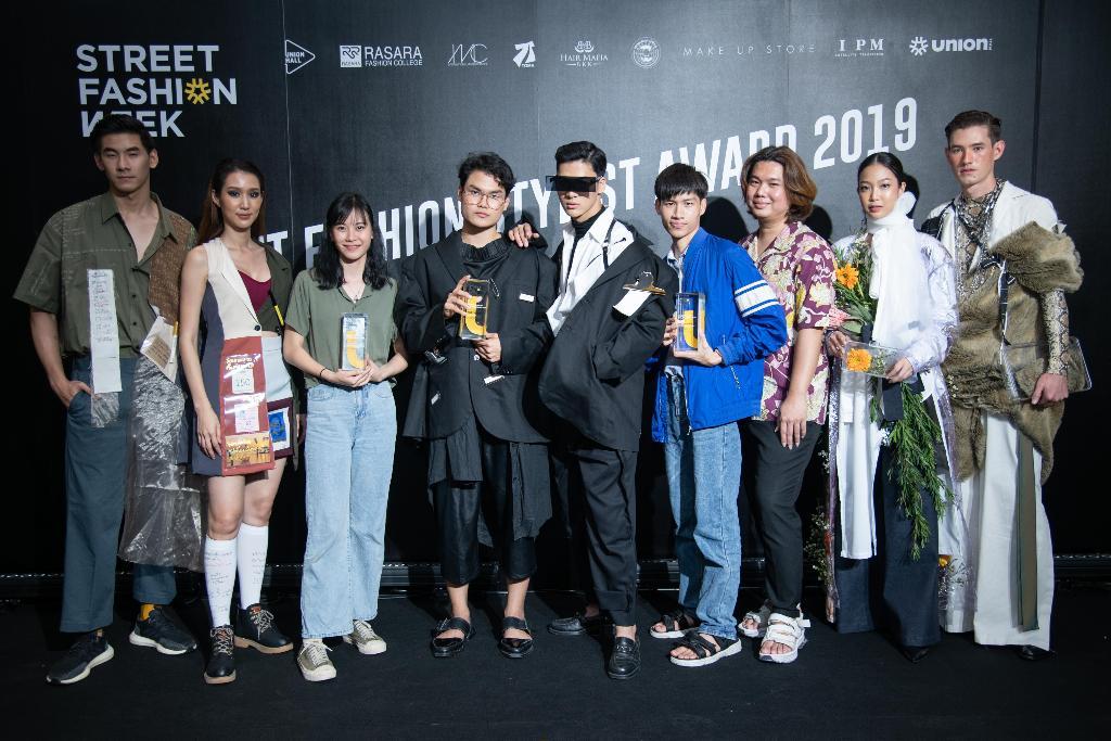 ผู้ได้รับรางวัลโครงการ Street Fashion Stylist Award 2019