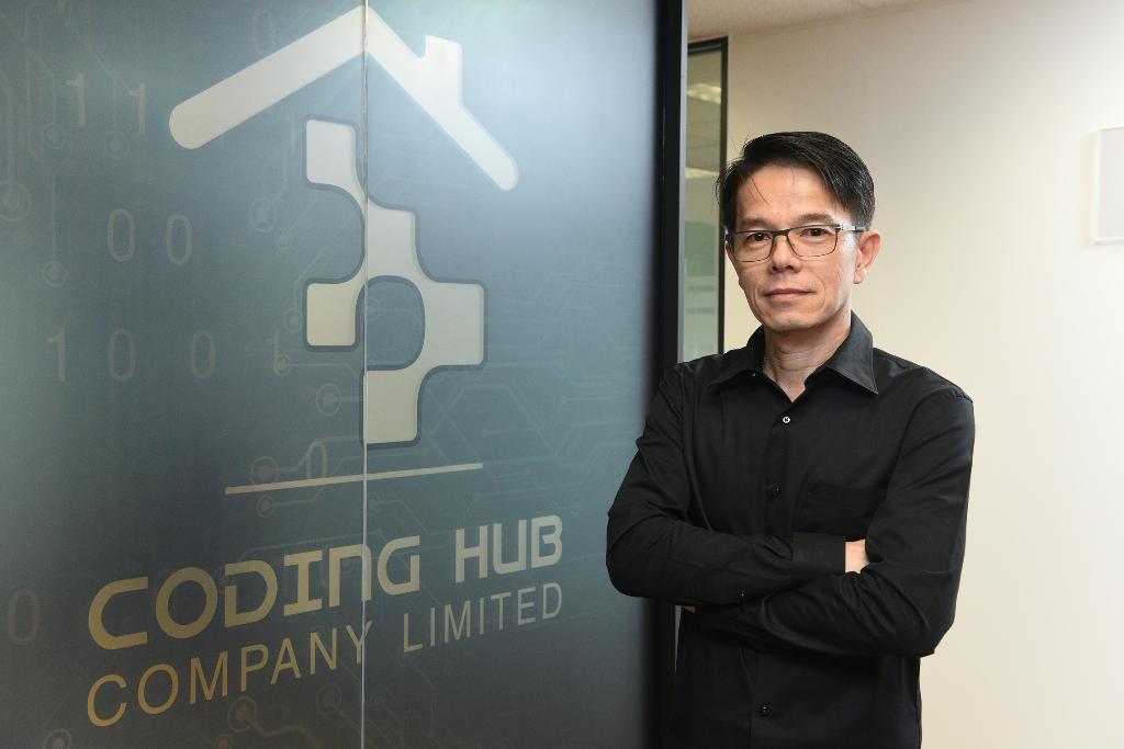 Coding Hub เปิดตัว MacroEye โซลูชันจดจำใบหน้าเทคโนโลยี AI สุดปลอดภัย