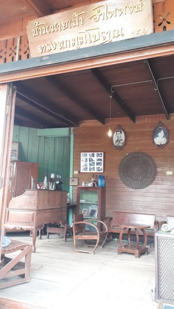 หาชมยาก ! บ้านโบราณทรงแปดเหลี่ยมอายุกว่าร้อยปีถูกทิ้งร้างนาน 4 เดือนเตรียมแปลงโฉมเปิดร้านกาแฟรับนักท่องเที่ยว