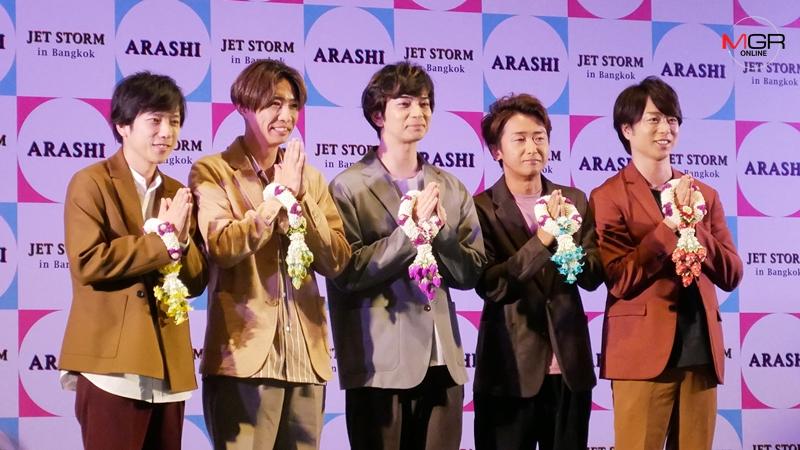 กรี๊ดสนั่น! ARASHI เยือนไทยครั้งแรกในรอบ 13 ปี เผยมีคอนเสิร์ตใหญ่ที่ญี่ปุ่น พ.ค.63