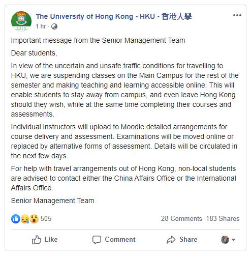ม.ฮ่องกง HKU ประกาศระงับการเรียนการสอนในมหาวิทยาลัย ตลอดภาคการศึกษาที่เหลือ