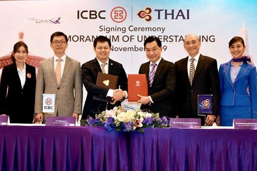 การบินไทยลงนามความร่วมมือกับธนาคารไอซีบีซี (ไทย) ดันธุรกิจอีคอมเมิร์ช สร้างความแข็งแกร่งด้านการเงิน