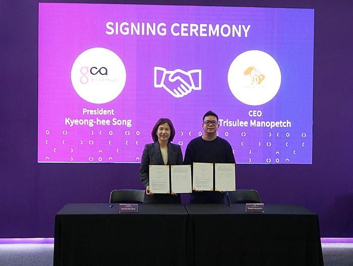 ก๊อดไลค์เกมส์เซ็น MOU เพิ่มความร่วมมือกับ GCA ก้าวใหม่วงการเกมออนไลน์ไทย!
