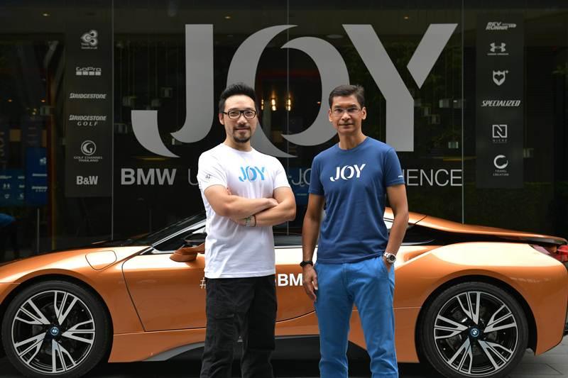บีเอ็มดับเบิลยู ประเทศไทย เผยโปรแกรม JOY ในปี 2563