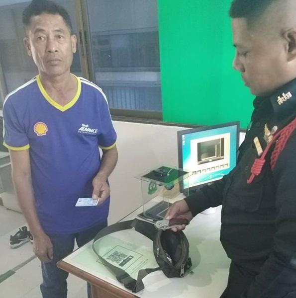 รปภ.ศาลปทุมธานี รวบหนุ่มใหญ่พกมีดเข้าศาล เตือน ปชช.ปฏิบัติตามระเบียบข้อห้าม