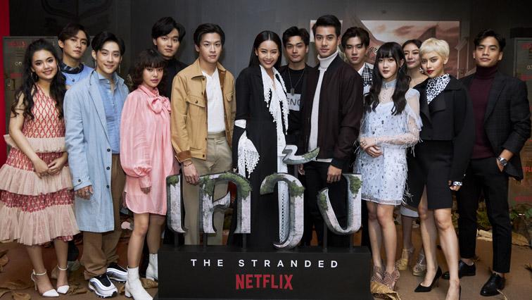 """""""เคว้ง"""" ออริจินัลซีรีส์ไทยเรื่องแรกของ Netflix"""