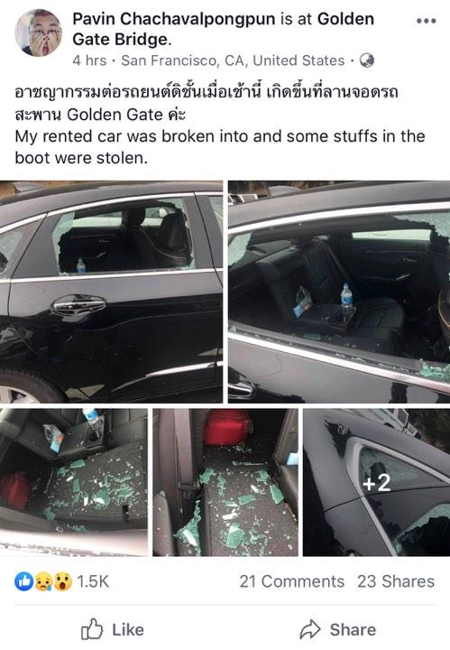 """""""ปวิน"""" กรี๊ด รถยนต์ถูกทุบที่สะพาน Golden Gate"""