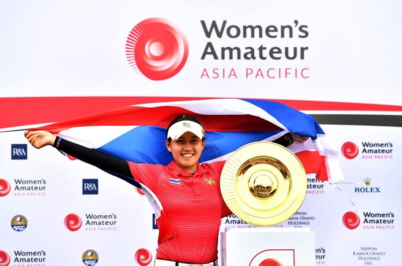ไทยเจ้าภาพจัดศึกชิงแชมป์สมัครเล่นหญิง เอเชีย-แปซิฟิค ปี 2020