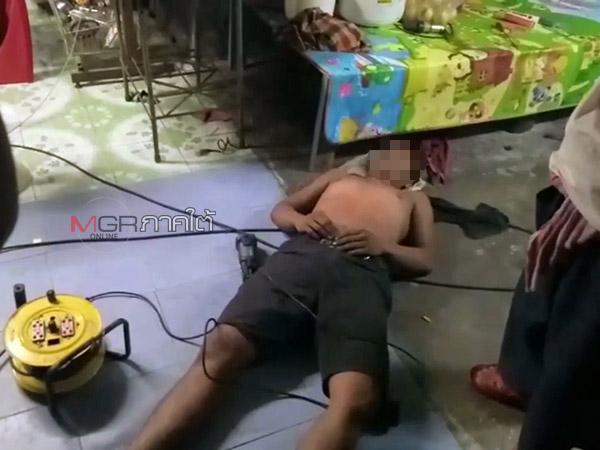พลาดถึงตาย! หนุ่มช่างซ่อมเครื่องไฟฟ้าเสียบปลั๊กทดสอบถูกไฟช็อตดับคาที่