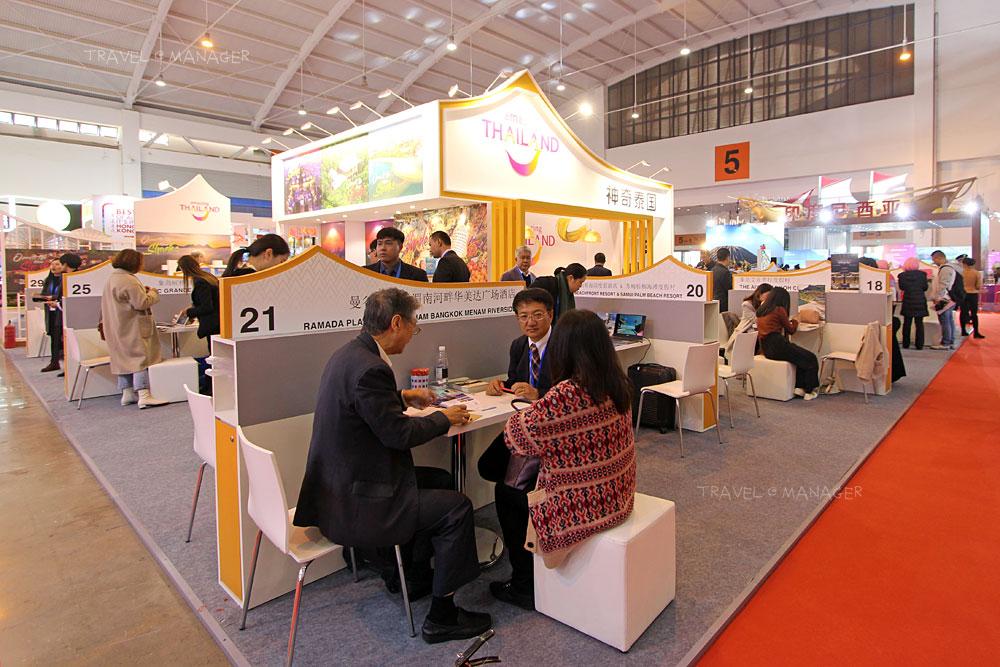 พื้นที่เจรจาธุรกิจสำหรับธุรกิจเอกชนไทย