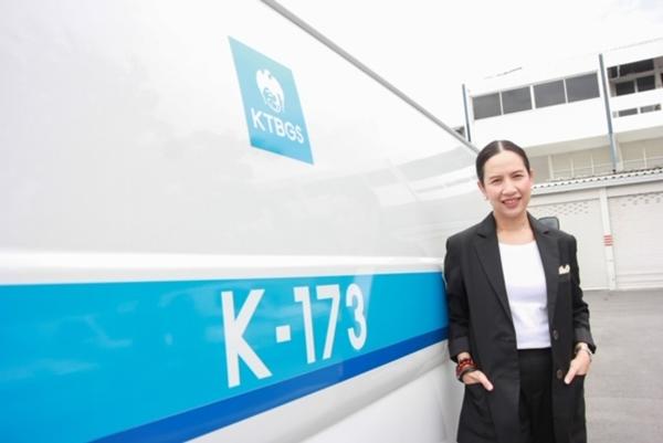 บจก. รักษาความปลอดภัย กรุงไทยธุรกิจบริการ (KTBGS)  เดินหน้าต่อไม่หวั่น Digital Disruption