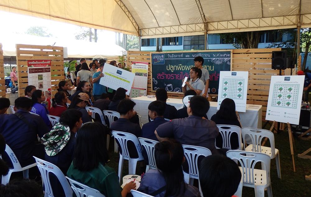 นักเรียนวิทยาลัยเกษตรฯ ชุมพร ที่เข้าร่วมอบรมโครงการคอฟฟี่พลัส