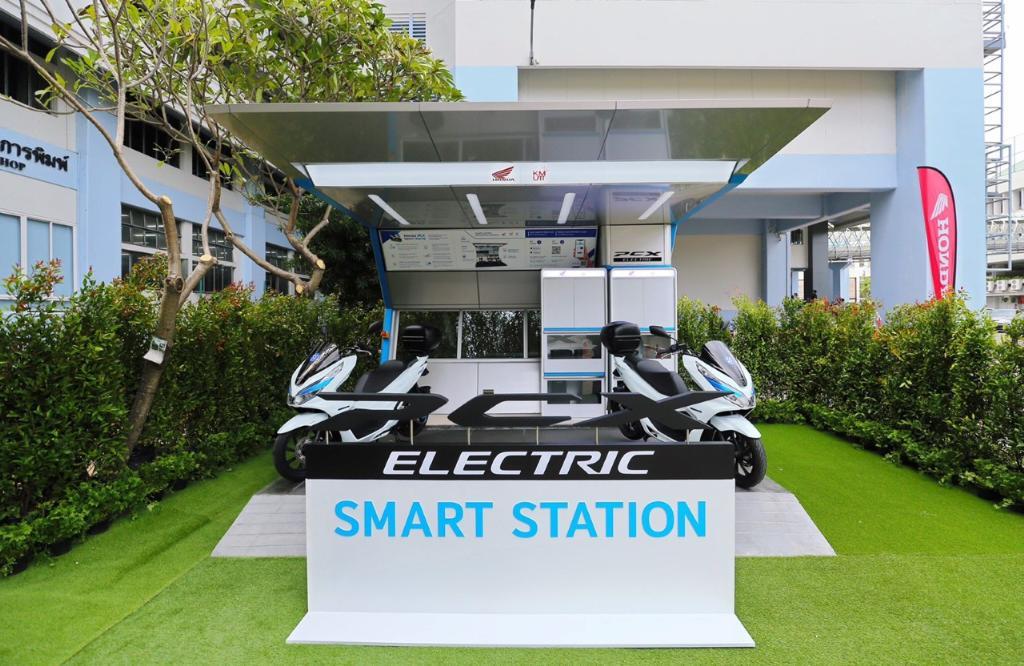 PCX Electric Smart Station แห่งแรกในไทย