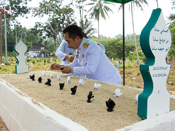 ในหลวงโปรดเกล้าฯ รอง ผวจ.ยะลาเชิญดินพระราชทานในพิธีโปรยดินแก่ ชรบ.ลำพะยา