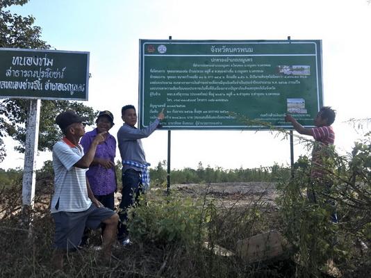 ทุ่มงบแก้ภัยแล้ง 200 ล้านนครพนมส่อทุจริต ชาวบ้านชี้เก็บน้ำไม่ได้ร้อง สตง.ตรวจสอบ
