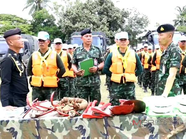 กองทัพภาคที่ 4 สั่งทุกหน่วยทหารพร้อมช่วยเหลือประชาชนจากภัยธรรมชาติ
