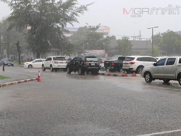 ผวจ.พัทลุงออกเตือนประชาชนเตรีนมรับมือน้ำท่วมฉับพลันหลังเกิดฝนตกหนัก