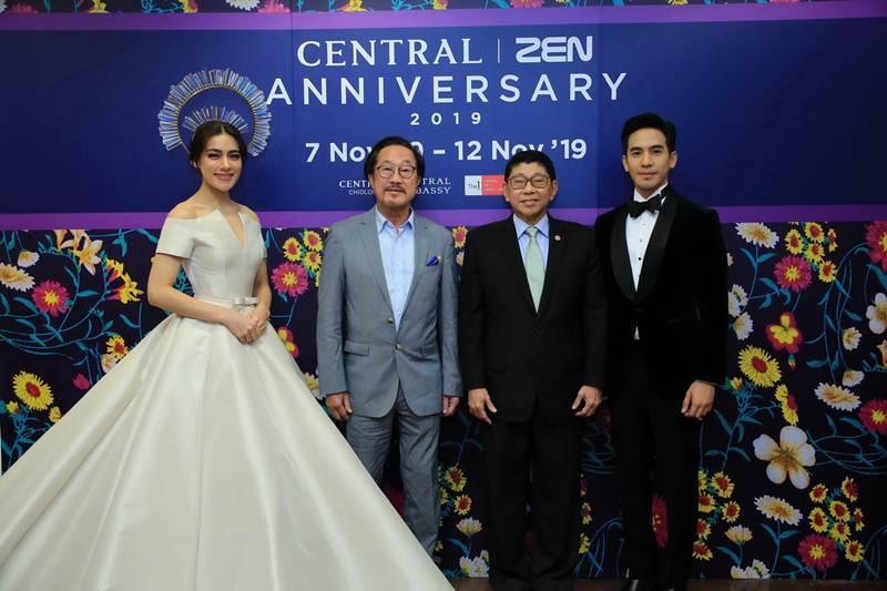 ฉลอง 72 ปี Central Anniversary 2019 เนรมิตสวนสวรรค์แห่งพฤกษา