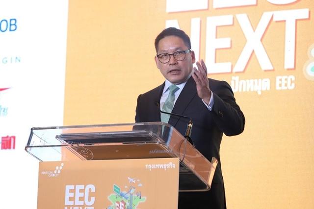 EEC Next ทุนไทย-เทศ ปักหมุด EEC
