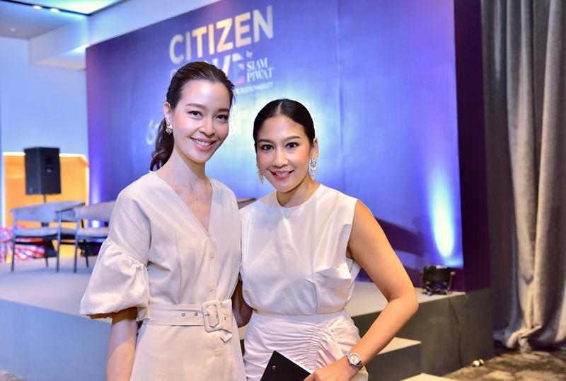 สยามพิวรรธน์ดินหน้าโครงการเพื่อสังคม Citizen of Love by Siam Piwat