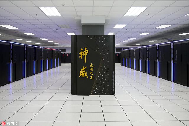 จีน ชาติอันดับหนึ่ง ซูเปอร์คอมพิวเตอร์มากที่สุดในโลก