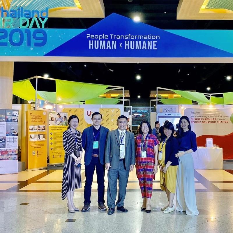 คน..คือบุคลากรที่ขับเคลื่อนธุรกิจ  สร้างคนให้เป็นคนในงาน Thailand HR Day 2019