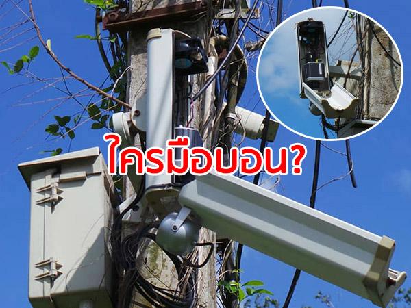 """ผู้ใช้เฟซบุ๊กอ้างถูก """"คนไม่หวังดี"""" ปืนงัดแงะกล้อง CCTV จุดเฝ้าระวังน้ำท่วมหาดใหญ่"""