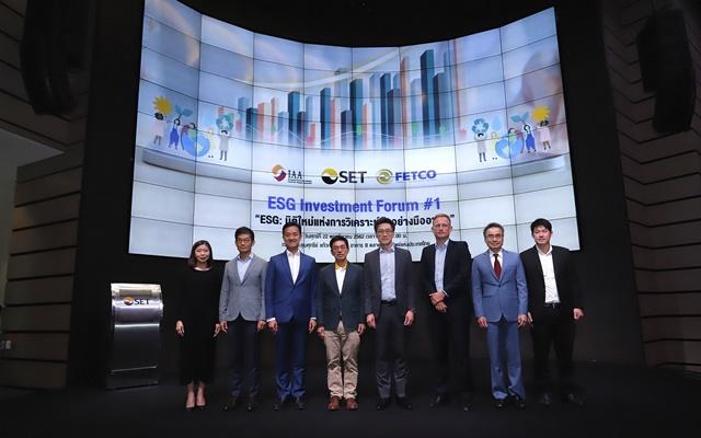 ตลาดหลักทรัพย์ฯ จัดสัมมนาเตรียมพร้อมนักวิเคราะห์เห็นความสำคัญด้าน ESG