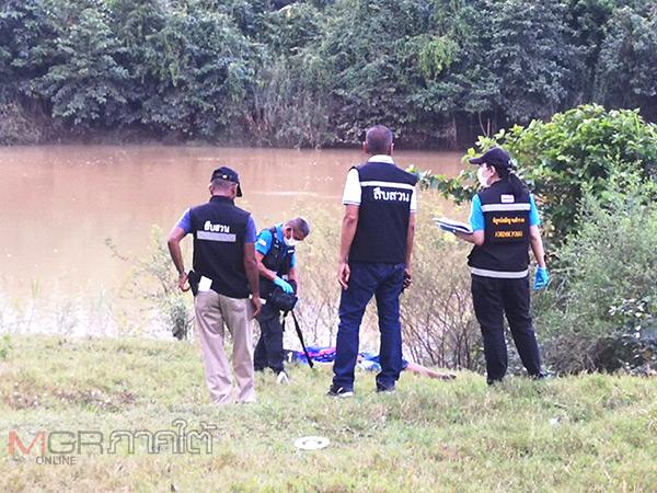 ผงะ! พบศพโจ๋วัย 17 ปีถูกยิงนอนตายบริเวณริมแม่น้ำตรัง