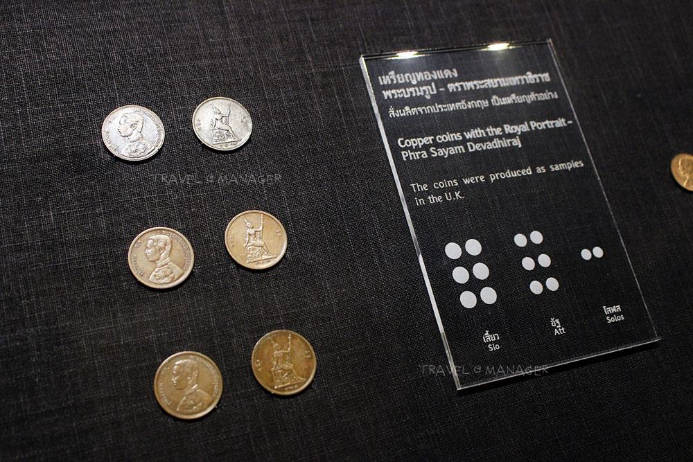 เหรียญกษาปณ์หมุนเวียนที่ใช้ในรัชกาลที่ ๕