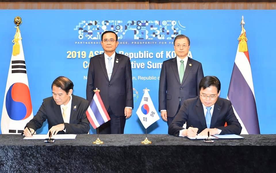 ไทย-เกาหลี ร่วมขับเคลื่อนความร่วมมือ นวัตกรรมและดิจิทัล ลงนาม MOU 3 ฉบับ