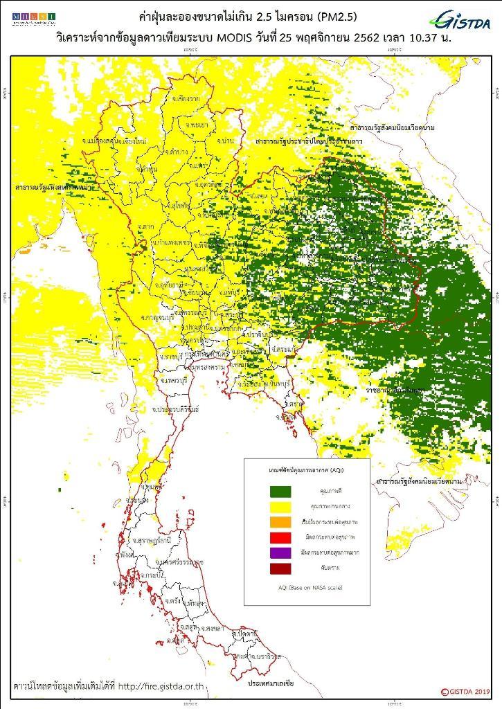 จิสด้าเผยข้อมูลดาวเทียมพบสถานการณ์ฝุ่น PM 2.5 อยู่ระดับปานกลาง