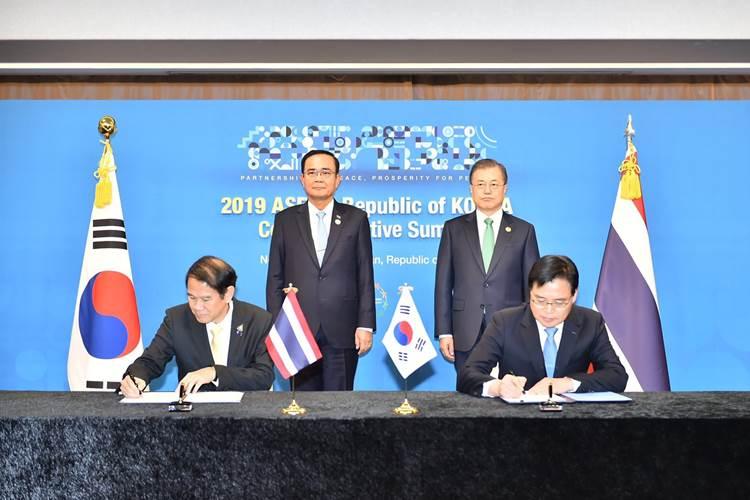 EEC ลงนาม MOU กับ KOTRA ขับเคลื่อนไทยแลนด์4.0